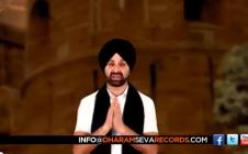 Ardaas – Sukhshinder Shinda