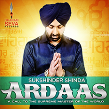 Ardaas by Sukhshinder Shinda