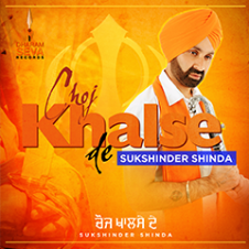 Choj Khalse Deh by Sukhshinder Shinda