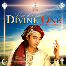 Love for the Divine One by Siddharth Mohan