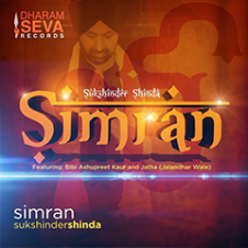 Simran by Sukhshinder Shinda