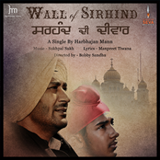 Wall of Sirhind by Harbhajan Mann