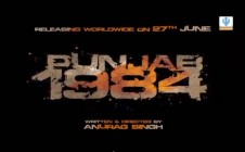 Punjab 1984 UK Premiere