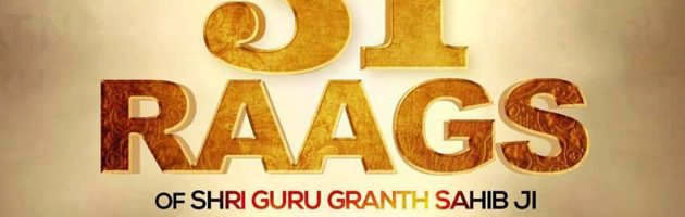 31 Raags of Shri Guru Granth Sahib Ji