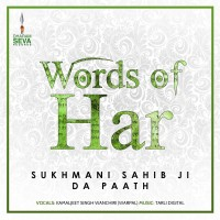 Words Of Har by Kamaljeet Singh Wanchiri