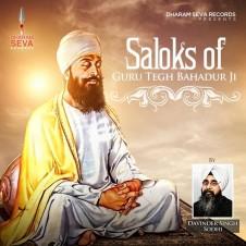 Saloks of Shri Guru Tegh Bahadur Ji by Davinder Singh Sodhi