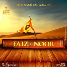 Faiz-E-Noor by Diljit Dosanjh