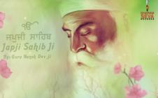 Japji Sahib – Recite Along