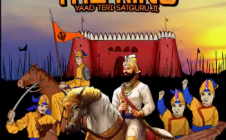 Remember The King – Balwinder Matterwaria
