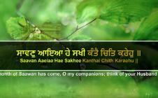 Sawaan Aya – Bani of Shri Guru Angad Dev Ji