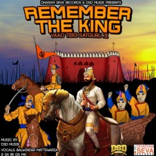Remember the King – Yaad Teri Satguru Ji by Balwinder Matterwaria