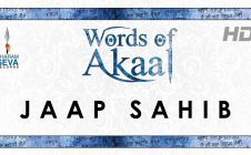 Jaap Sahib – Recite Along