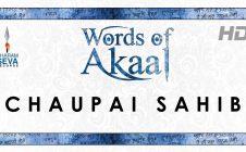 Chaupai Sahib – Recite Along