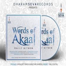 Words of Akaal by Kamaljeet Singh Wanchiri