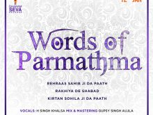 Words of Partathma
